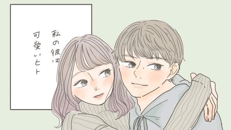 【意外と知らない長続きのコツ!】長続きするカップルは◯◯している!?