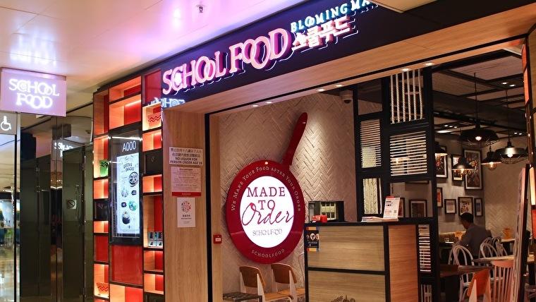 【韓国在住サヒがオススメする明洞グルメ】韓国人も認める明洞の美味しいお店はココ!